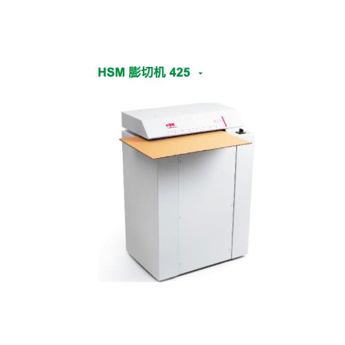 进口膨切机维修    德国HSM膨切机配件    厂家直销德古HSM膨切机