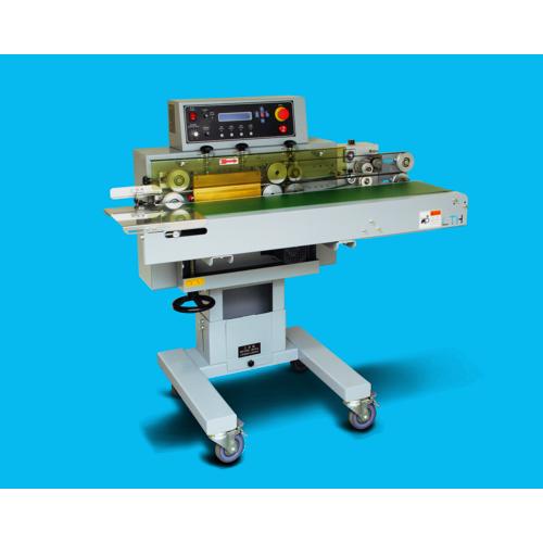 全自动连续式封口机   SHOWY连续式封口机SY-M101  全自动电磁感应封口机