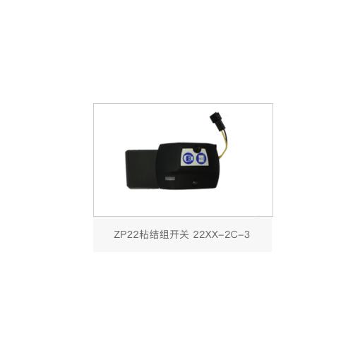 ZP93A打包机电池   ZP93A 切刀    ZP93A充电器