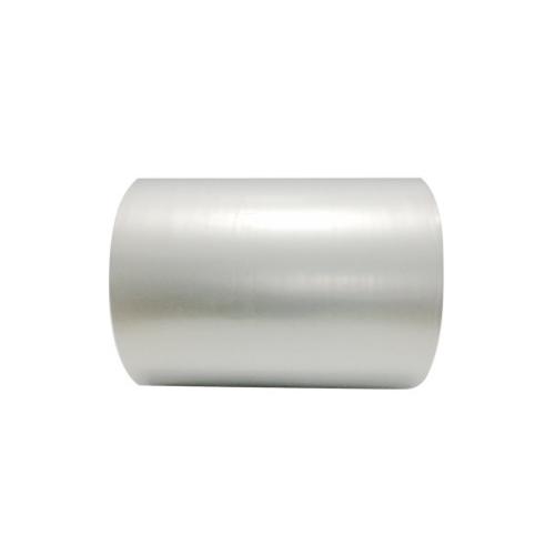 POF收缩膜 全新料收缩袋热滑膜 外包装膜热打孔膜