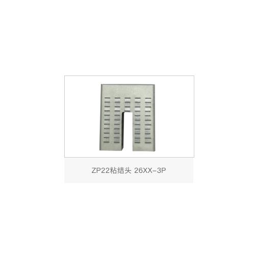 ZP97A 切刀 ZP97A马达 ZP93A收紧轮