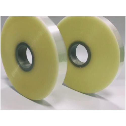 厂家批发白色透明簿膜束带 打包带束封带 捆绑带膜带