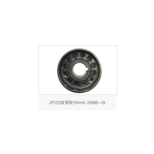 ZP97A束紧齿板 ZP97A ZP93A束紧按钮 ZP22-9B束紧轮