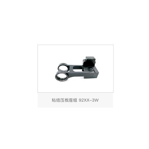 ZP93A 电池 ZP97A充电器 ZP93A切刀