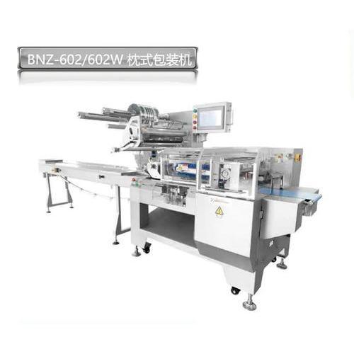 BNZ-602-602W枕式包装机