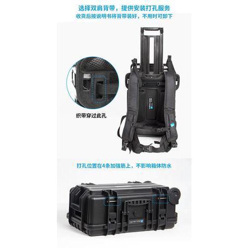 倍威(B&W) 可登机单反相机拉杆箱防水防潮箱摄影设备安全箱拉杆旅行箱免托运Type6600 /B/SI+上盖电脑包