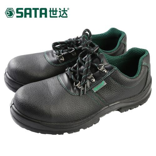 世达(SATA)FF0001 标准款防刺穿/电绝缘6KV安全鞋劳保鞋多功能包头保护脚趾