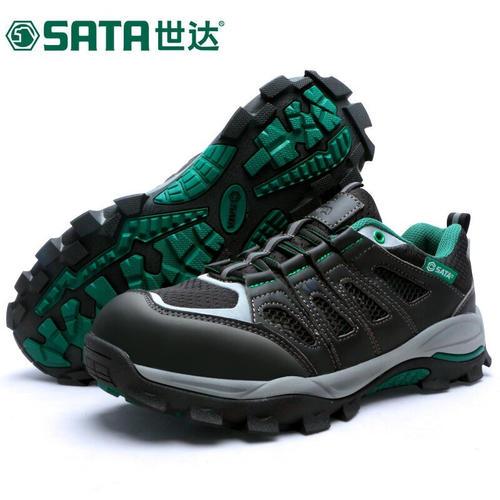 世达(SATA)FF0521 飓风运动安全鞋 运动鞋 劳保鞋 防砸防穿刺工作鞋