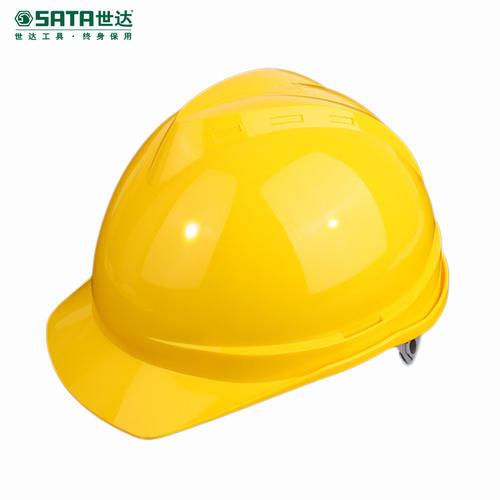 世达(SATA)TF0101Y 安全帽黄色 防砸工地工程施工电力劳保建筑头盔
