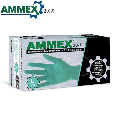 爱马斯 AMMEX GPFNCHD42100无粉麻面型一次性绿丁腈手套 橡胶劳保 耐油耐酸碱实验医用 加厚耐用型4.6g 绿色