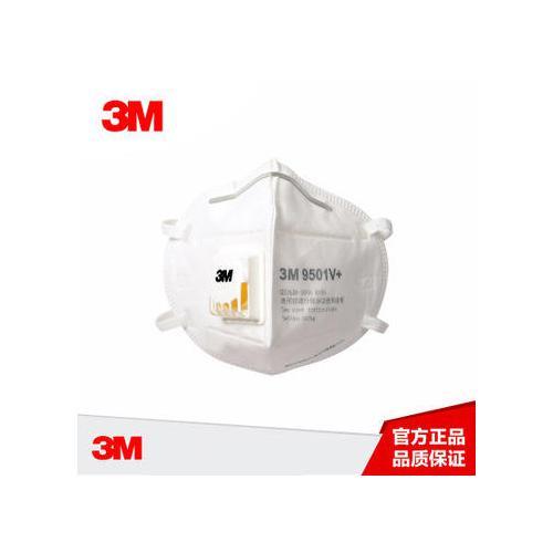 3M 9501V+防护颗粒物粉尘雾霾带呼吸阀舒适口罩KN95级口罩15只/盒