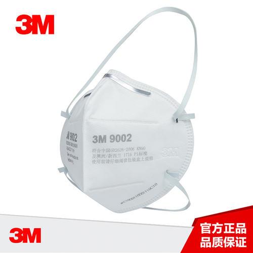 3M 9002折叠头戴式防护口罩 50只/袋 10袋/箱