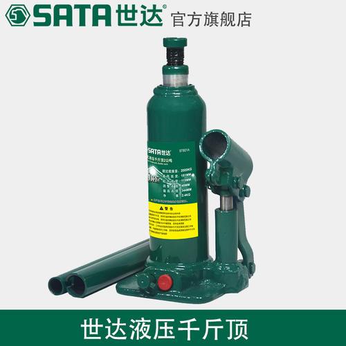 世达Sata换胎工具sata30吨重型立式汽车液压千斤顶2-50吨97801A