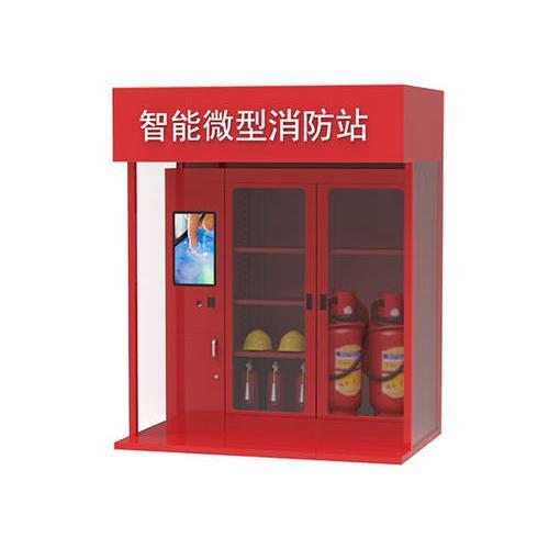 宝合/Booher 微型消防智能安全柜 0038301