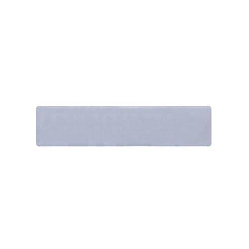 宝合/Booher RFID标签 0092101