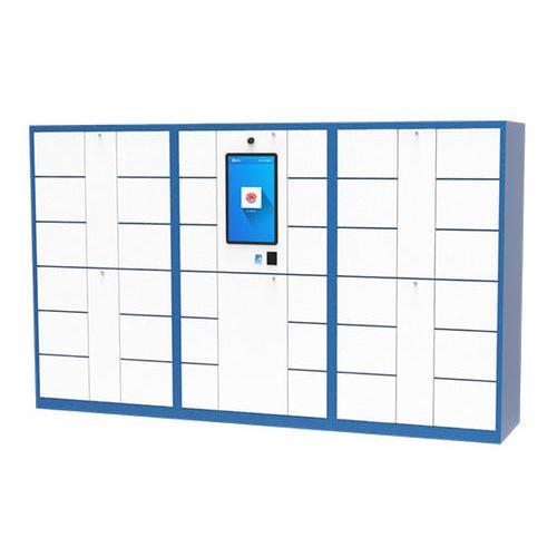 宝合/Booher 电动工具智能管理柜 0013501