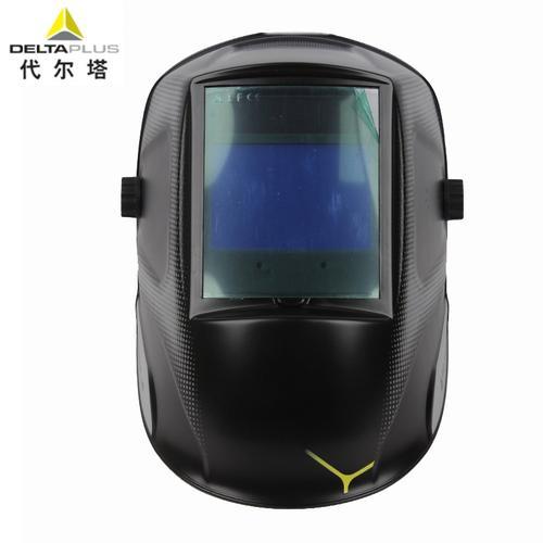 代尔塔 Deltaplus 101505 自动变光电焊面罩大面屏 焊工焊接烧焊防护面屏