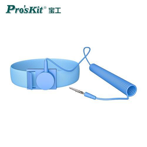 宝工(Pro'sKit)AS-611H 防静电手腕带日型环松紧带型手环3米