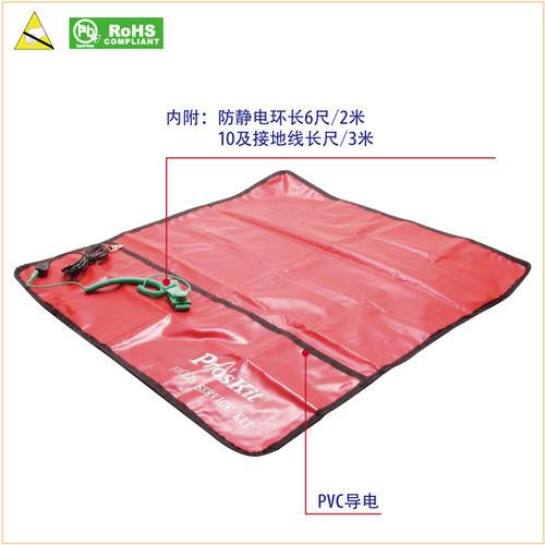 台湾宝工(Pro'skit)8PK-AS07-1 防静电工作布附插座接地线及腕带