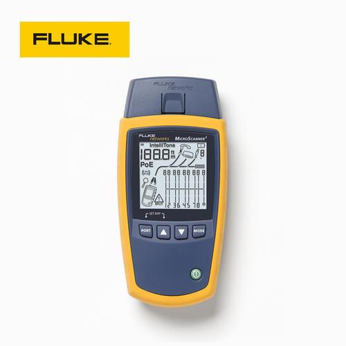 产品名称FLUKE福禄克MS2-100电缆网络测试仪MS2-KIT增强型电缆验证测试仪