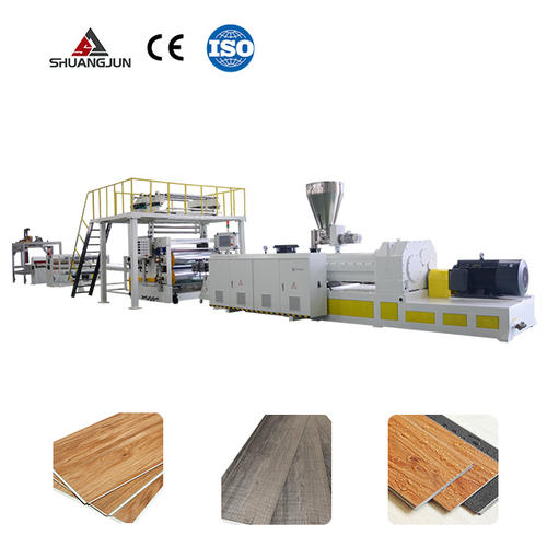 spc地板生产线 厂家生产,可按要求定制生产,规格齐全