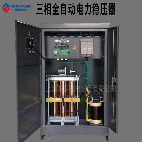 SBW三相补偿式稳压器