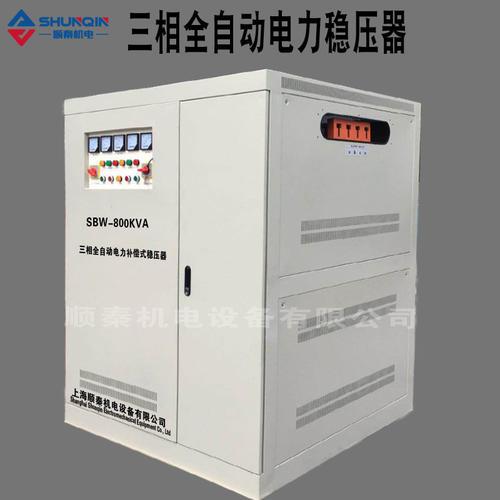 SBW大功率电力稳压器