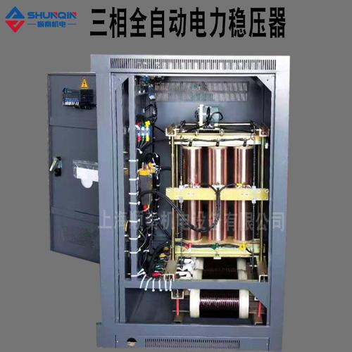 SBW三相智能电力稳压器