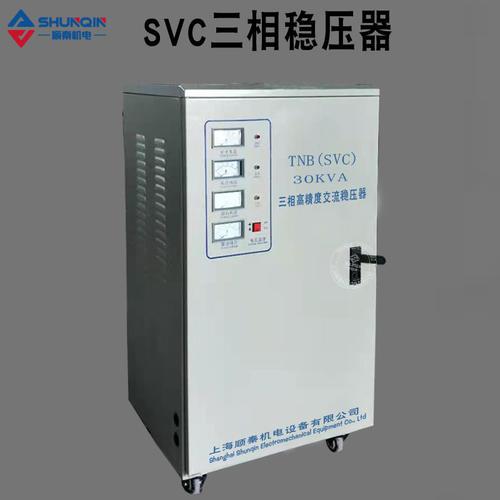SVC/TNS三相全自动稳压器