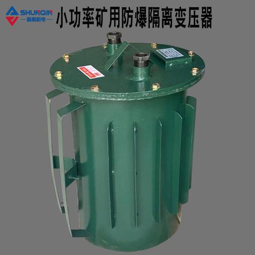 三相矿用隔离变压器