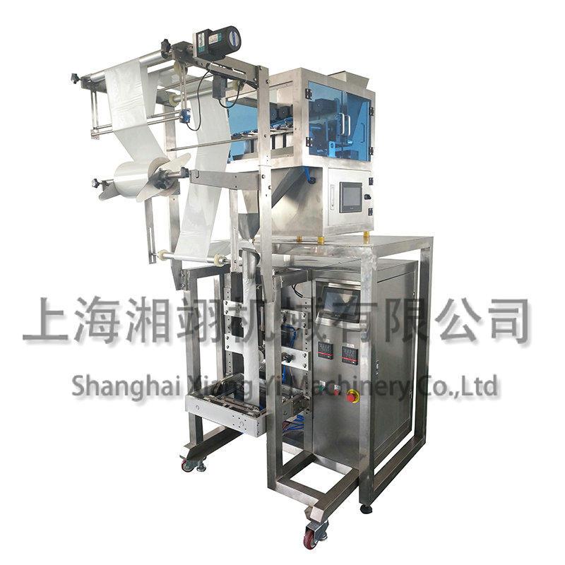 复合膜颗粒包装机