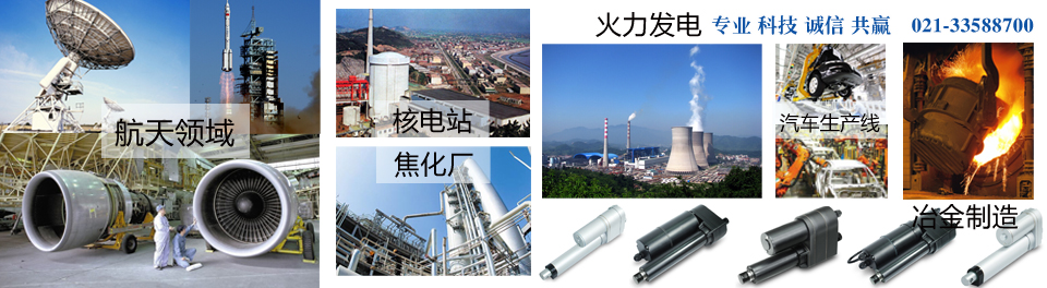 上海驰奥机电设备有限公司