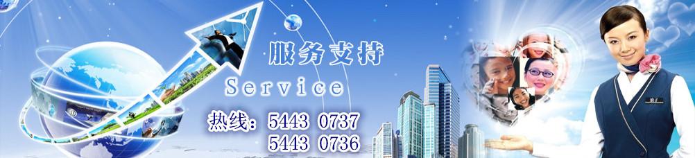 上海洪聚电子科技有限公司