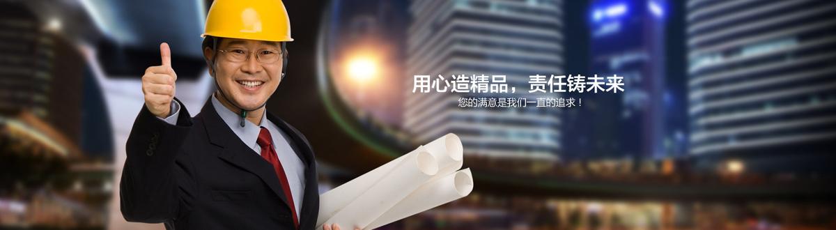 熙牌布料机建筑混凝土布料机行业优质产品上海熙珍实业有限公司官网提供布料机价格、布料机商品介绍、布料机技术服务、混凝土布料机安装指导、布料机售前咨询与售后服务等信息,