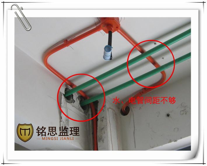 水电管间距副本.jpg
