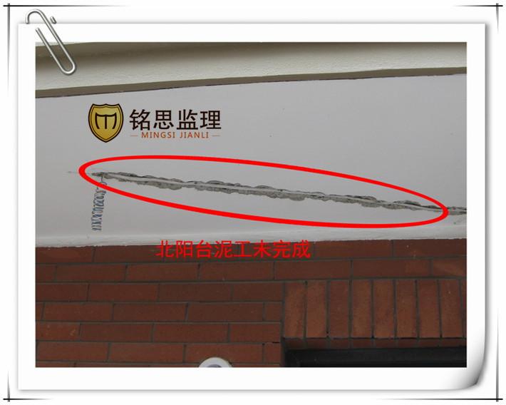北阳台3.jpg