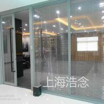 铝/钛合金办公隔断