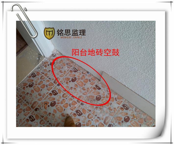 20120827_151827.jpg