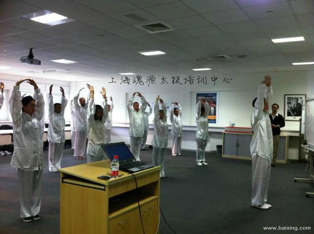 上海外宾太极拳活动 Tai Chi Activity