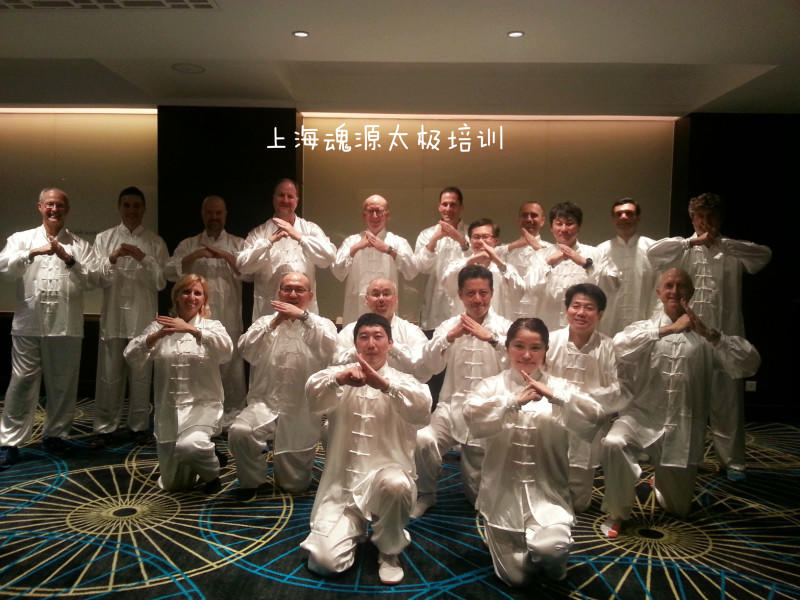 美国环球公司亚太会议太极拳活动.jpg