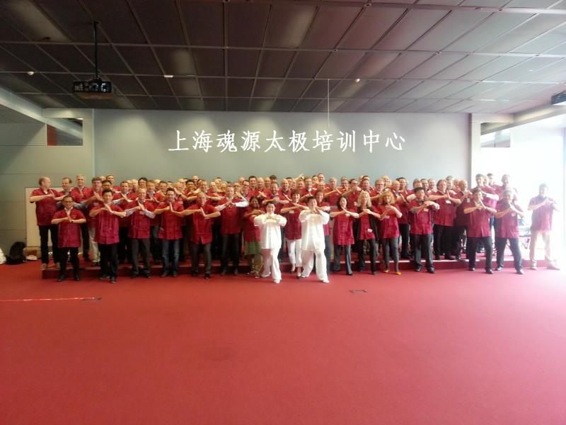 上海百人太极拳活动(王凯源总教练)