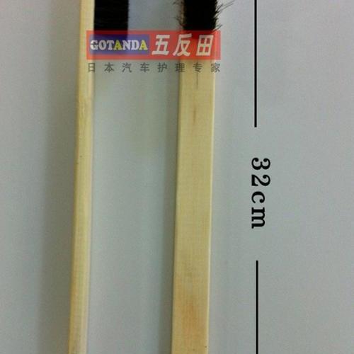 日本进口钢圈竹刷