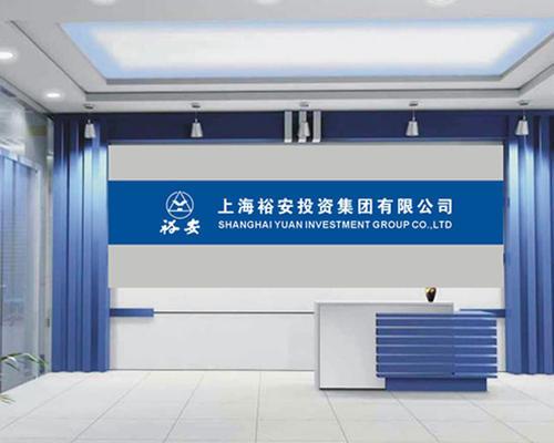 【上海广告公司】上海广告公司办公室形象墙设计的好坏涉及您的企业形象