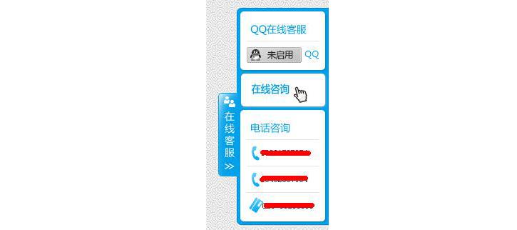 关于QQ未启用的处理方法