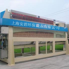 进口双隔膜自动厢式压滤机