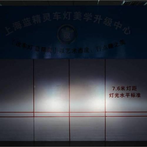 奔驰C180改灯 C180改氙气大灯 上海蓝精灵车灯改装中心