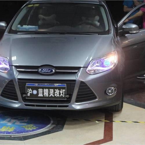 新福克斯改氙气大灯双光透镜 上海首辆新福克斯蓝精灵改灯