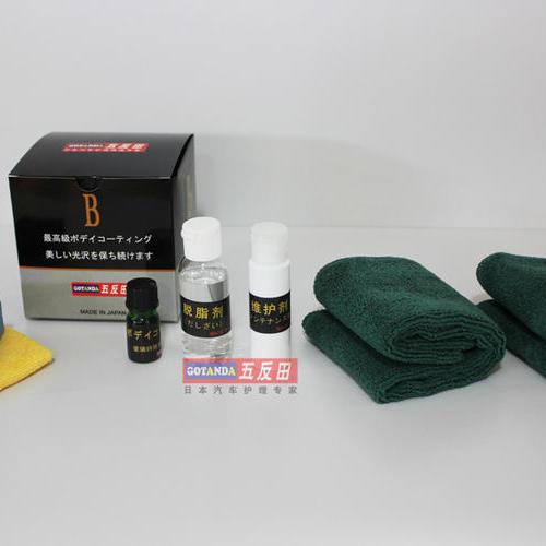 B1玻璃纤维镀膜剂(结晶体)