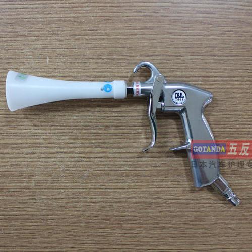 龙卷风枪(吹尘吹气用)