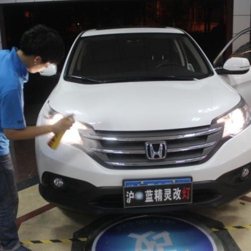 12款新CRV改车灯 上海蓝精灵专业改灯